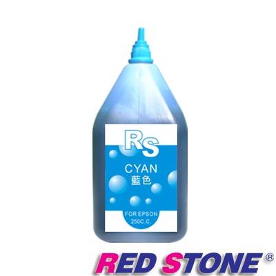 RED STONE for EPSON連續供墨填充墨水250CC(藍色)