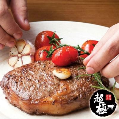 【超極】澳洲頂級調味沙朗牛排12片(110g/片)