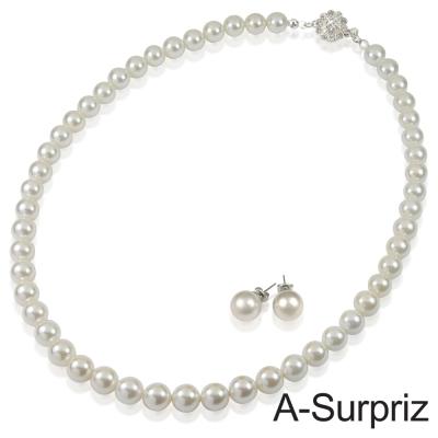 A-Surpriz 8mm典雅貝珍珠項鍊套組(白)