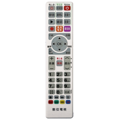 MOD-4000 全區版 白色-第四台有線電視數位機上盒遙控器
