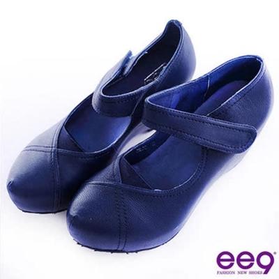 ee9 荷蘭娃娃~足部量感大躍升隱藏式內增高荷蘭鞋*深藍