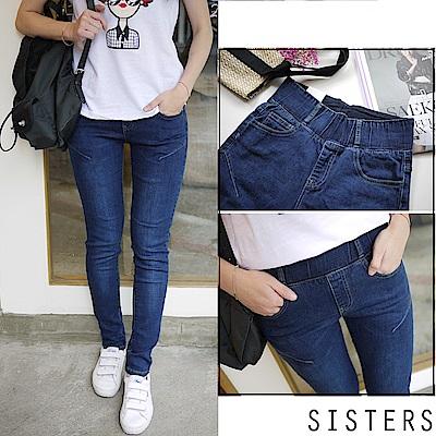 韓妞爆款收腹褲/鉛筆褲/鬆緊帶牛仔褲(XL-3L)深藍  SISTERS