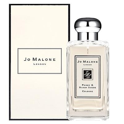 (即期品)JO MALONE 牡丹與胭紅麂絨香水100ml(百貨專櫃貨)