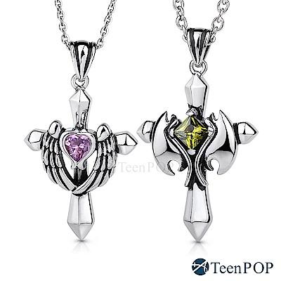 ATeenPOP-珠寶白鋼情侶對鍊-天魔戀戰-十字