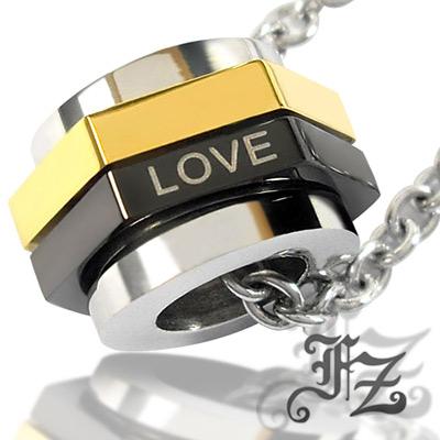 【FZ】幸福旋轉愛情白鋼項鍊