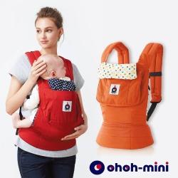 【ohoh-mini 孕婦裝】輕鬆揹心貼心系列-揹巾- 日出橘