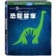 恐龍當家 ( 3D+2D ) 限量鐵盒版 藍光 BD product thumbnail 1