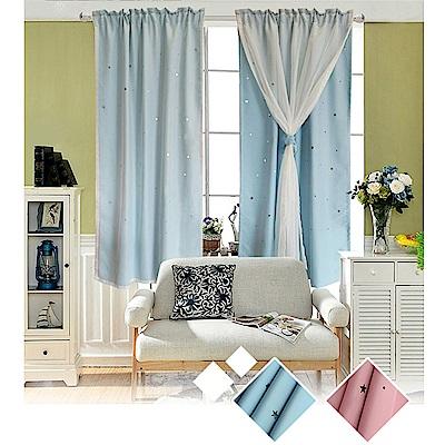 日創優品 雙層鏤空窗紗窗廉-200x165cm-2色可選