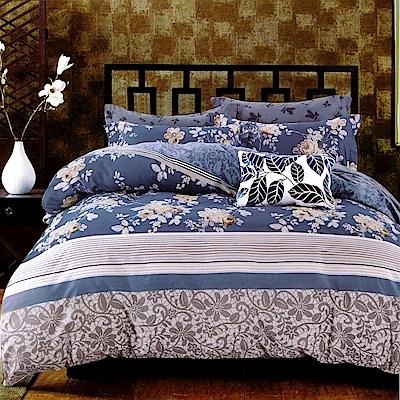 生活提案 純棉涼被床包組 特大四件組 黛麗莊園