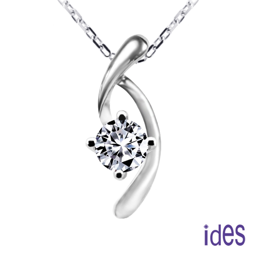 ides愛蒂思 設計款32分E/VS1八心八箭完美車工鑽石項鍊/柔情