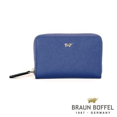 BRAUN-BUFFEL-CURIZO庫爾奇II系列零錢包-藍色