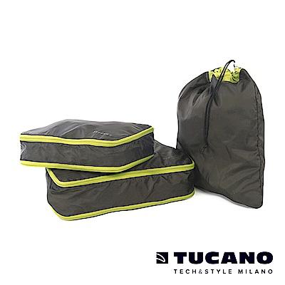 TUCANO PIEGO 旅行收納整理三件組