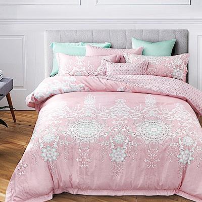 Ania Casa 夢時光 原廠天絲 採用3M吸溼排汗專利 單人鋪棉兩用被床包組