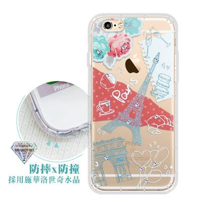 浪漫彩繪 iPhone 6s / 6 Plus 5.5吋 水鑽空壓氣墊手機殼(巴...