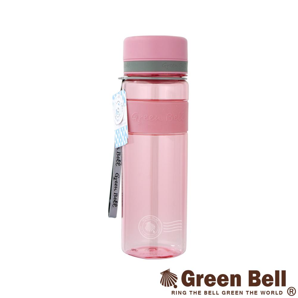 GREEN BELL綠貝直身防滑水壺800ml(粉紅色)