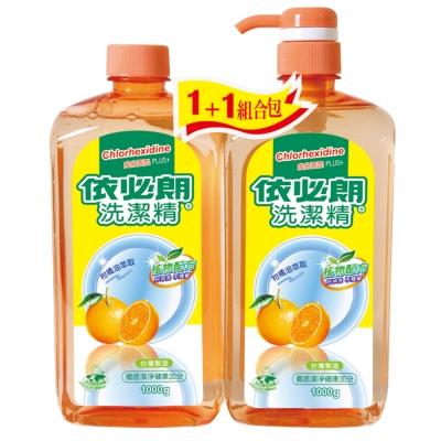 依必朗柑橘洗潔精(1000g+1000g)