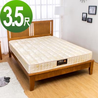 Bernice-3D透氣兩用涼席連結式彈簧床墊-3.5尺加大單人