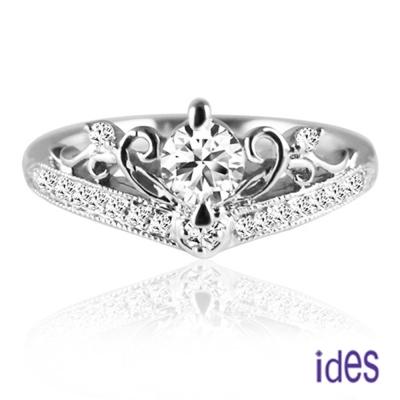ides愛蒂思 設計款30分E/VS1八心八箭完美車工鑽石戒指求婚戒/皇冠