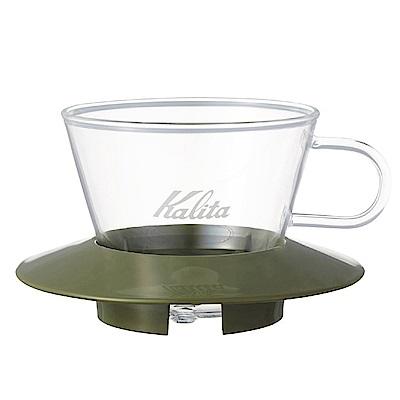 日本KALITA 155系列蛋糕型玻璃濾杯(迷彩綠) #05064