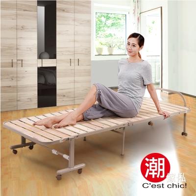 Cest-Chic-嵐樓閣天然木板無段折疊床-幅88cm