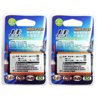 國際牌Panasonic HHR-P107 二顆入 副廠電池相容於(HHR-P107)
