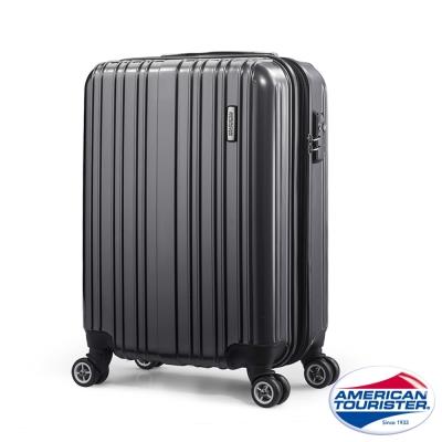 AT美國旅行者 21吋Munich四輪硬殼TSA行李箱(鐵灰)