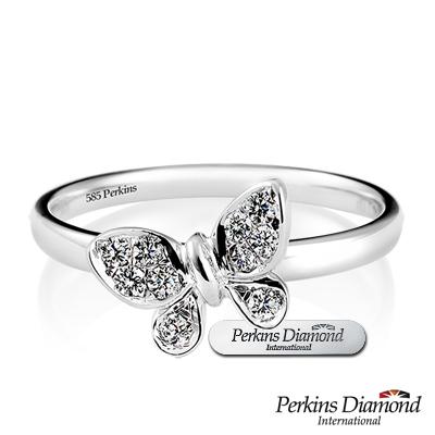 PERKINS 伯金仕 - Butterfly系列 0.13克拉鑽石戒指