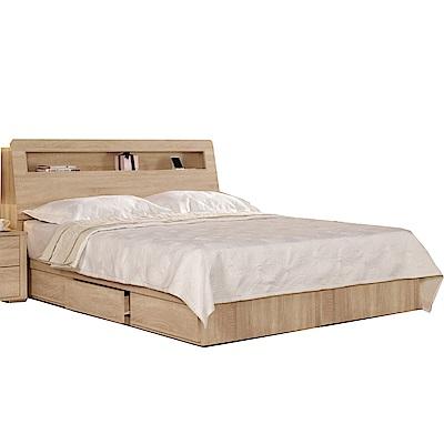 品家居 薇莉亞6尺雙人加大收納床台組合(不含床墊)-182x213.5x98.5cm免組
