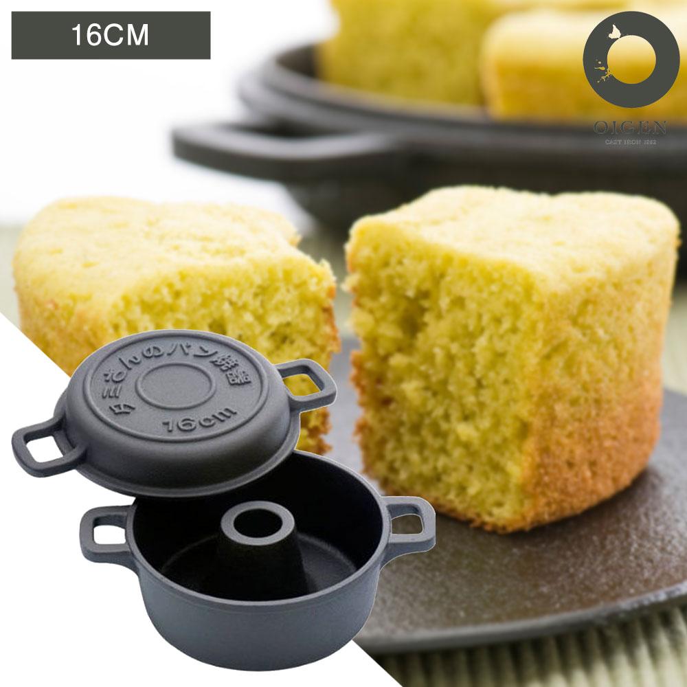 及源鑄造 鑄鐵麵包烤鍋16CM(中)