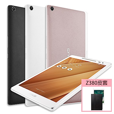 ASUS ZenPad 8.0 Z380M 8吋四核平板 (WiFi/16G) 組合