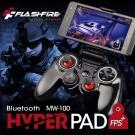 FlashFire BT-7000 HYPER PAD 智慧藍芽遊戲手把