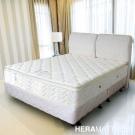 HERA Hannah 舒柔緹花布蜂巢三線獨立筒床墊 單人加大3.5尺