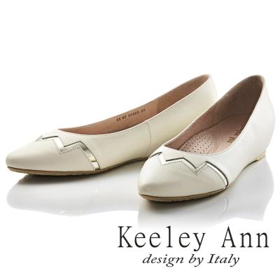 Keeley Ann 金屬光澤閃電OL全真皮微內增高尖頭鞋(米色)
