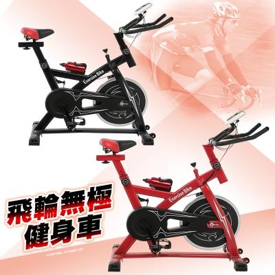 BodyBest爆汗款極速飛輪車-顏色可選