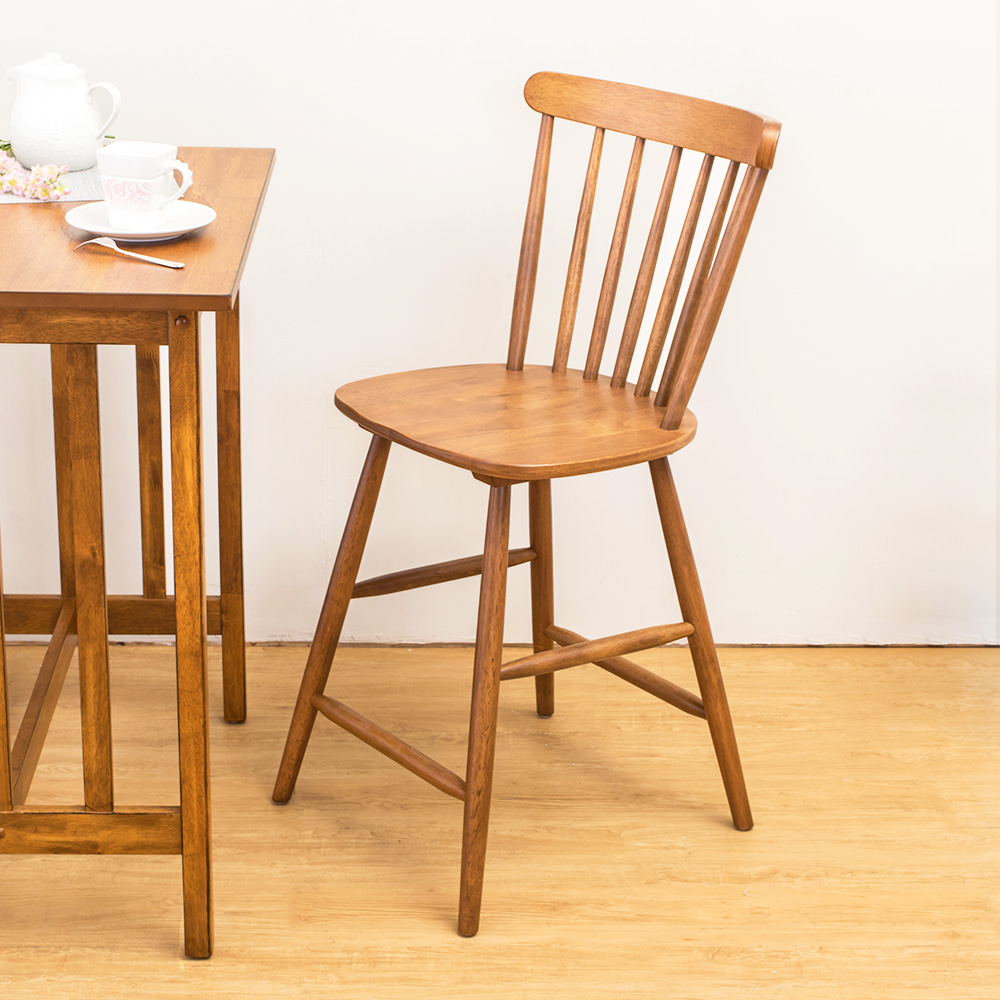Bernice-蘭森實木吧台椅/吧檯椅/高腳椅-50x57x97cm