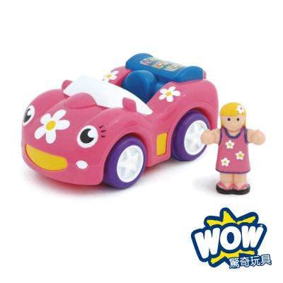 【WOW Toys 驚奇玩具】競速小妞 黛絲