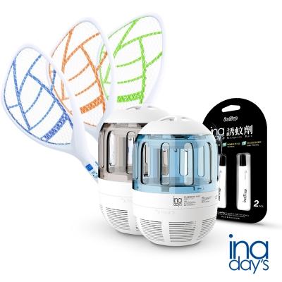 2入組合-inaday-s-捕蚊達人-LED捕蚊燈