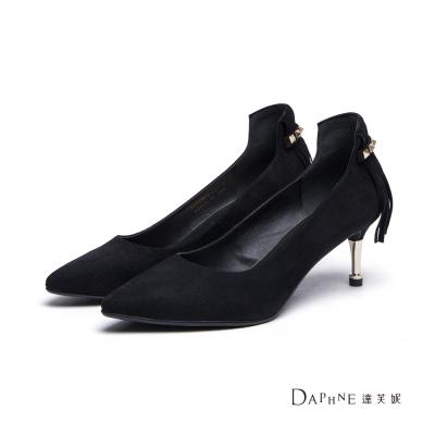 達芙妮DAPHNE-高跟鞋-鉚釘流蘇尖頭高跟鞋-黑