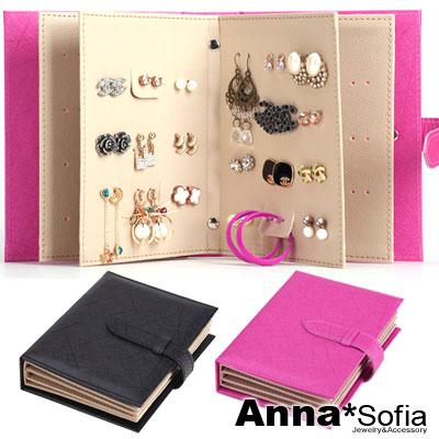 AnnaSofia-旅行攜帶耳環書冊-珠寶盒飾品盒