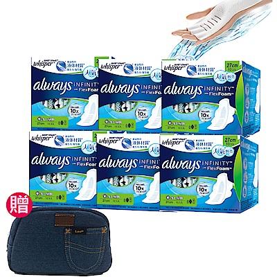 好自在 INFINITY液體衛生棉日用27cmx6盒組(共60片) +送Lee牛仔小包