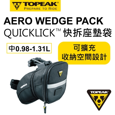 TOPEAK AERO WEDGE PACK QUICKCLICK 快拆座墊袋