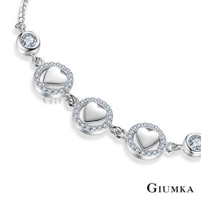 GIUMKA愛心心形純銀手鍊 守護愛情925純銀-銀色