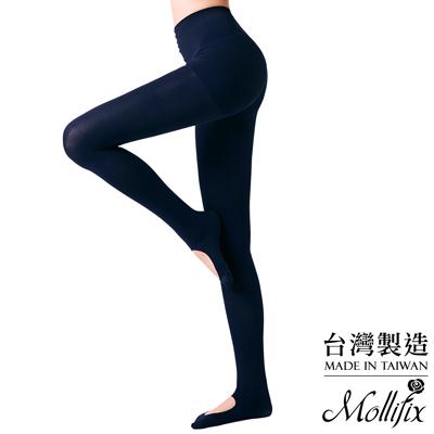 Mollifix瑪莉菲絲-280丹踮腳尖美尻型塑襪-露背款-藏青