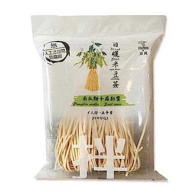京其無毒麵 無毒日曬米豆簽5包組-南瓜麵+羅勒醬(120g/包)