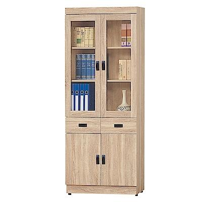 Boden-達爾思2.7尺四門二抽書櫃/收納櫃-80x32x185cm