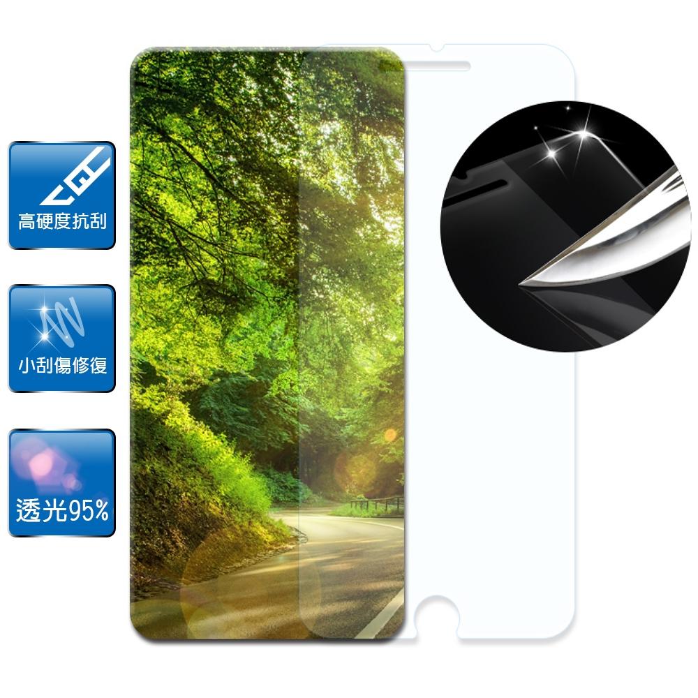 D&A HUAWEI Mate 9 Pro (5.5吋)日本原膜HC螢幕保貼(鏡面抗刮)