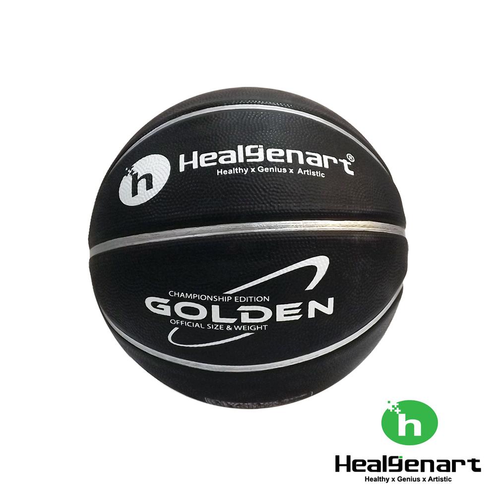 Healgenart GOLDEN 7號高級深溝籃球 黑/銀