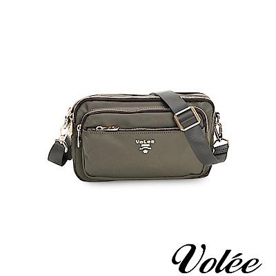 Volee飛行包-伴旅系列多功能多拉隨行鍊肩背包-澳大利亞綠