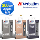 Verbatim 威寶 蘋果Apple 手機專用充電傳輸線(200CM)