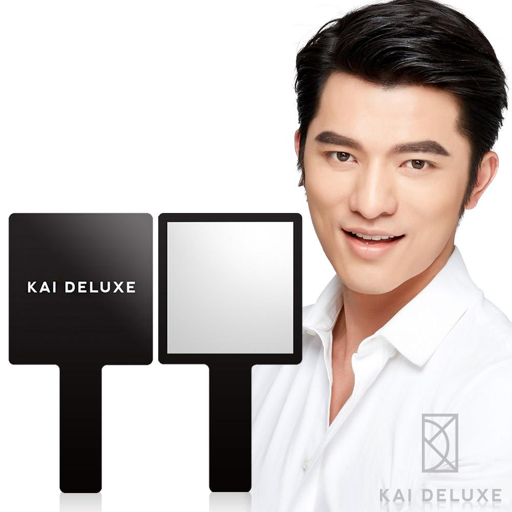 KAI DELUXE 型色大師手拿鏡